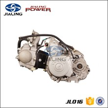 JIALING Automatic 4-stroke 50cc motorcycle engine motors