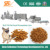 Stainless steel dog food extruder