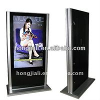 55 Inch Touch Screen Kiosk With