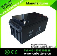 12v Solar batteries/ deep cycle sealed lead acid batteries 12v 65ah