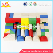wholesale cheap 80 pieces kids wooden toy building blocks best sale toddlers wooden building blocks W13A137