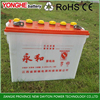 booster lead acid dry charge battery 12v 130ah 6-dg-130