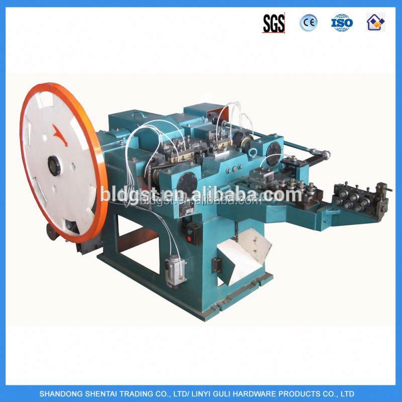 Common wire and concrete Nails Making Machine
