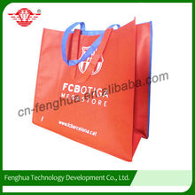 Custom folding tote shopping bags