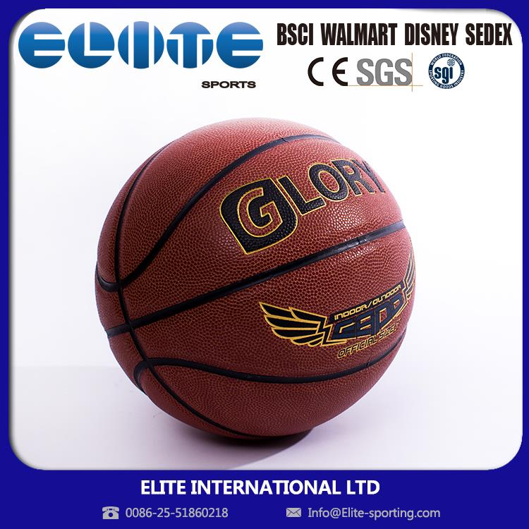 ELITE-Exquisite Workmanship beautiful design butyl basketball ball for match with good performance