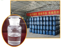 Hot selling high quality 2-ethyl-1-hexanol 104-76-7 with reasonable price and fast delivery !!