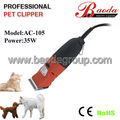 AC pet clipper 35W