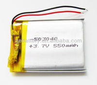GEB 3.7V lithium polymer 504045/550mah recharegeable battery/lipo 3.7v battery/3.7v li-ion battery