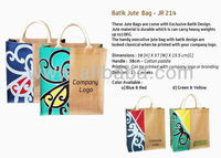 Ready Stock - Batik Jute Bag