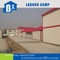 prefab mobile cabin house for prefab labour dormitory
