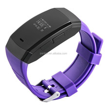 Smart bracelet 2015/smart bluetooth bracelet with vibration sms/2015 2015 android watch bluetooth smart bracelet