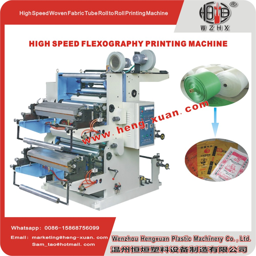 High quality long duration time Plastic woven fabric flexo printing press of ISO9001 Standard