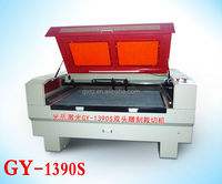 Liaocheng plastic Laser Engraving Machine for engraved and cut of little artistic works GY-1390