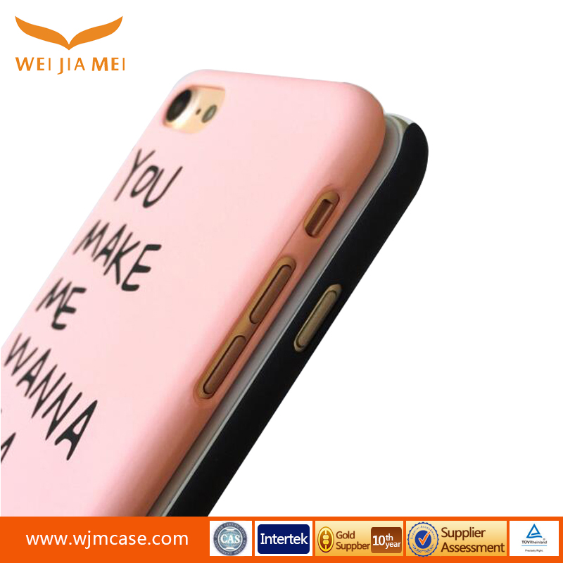 2017 case frosted silk screen romantic letter hard PC custom cover for iphone 7 cover