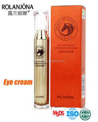 lulanjina multi-function brightening anti-wrinkle eye cream