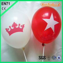 Advertising Helium Filled Latex Balloon With Stick