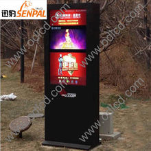 47 ' vertical stand outdoor LCD television samsung touch screen lcd monitor