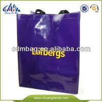 China Green Laminated pp woven bag production line