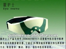95W eye relaxation eye care machine eye massage