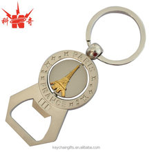 High quality rotatable eiffel tower bottle opener with keychain