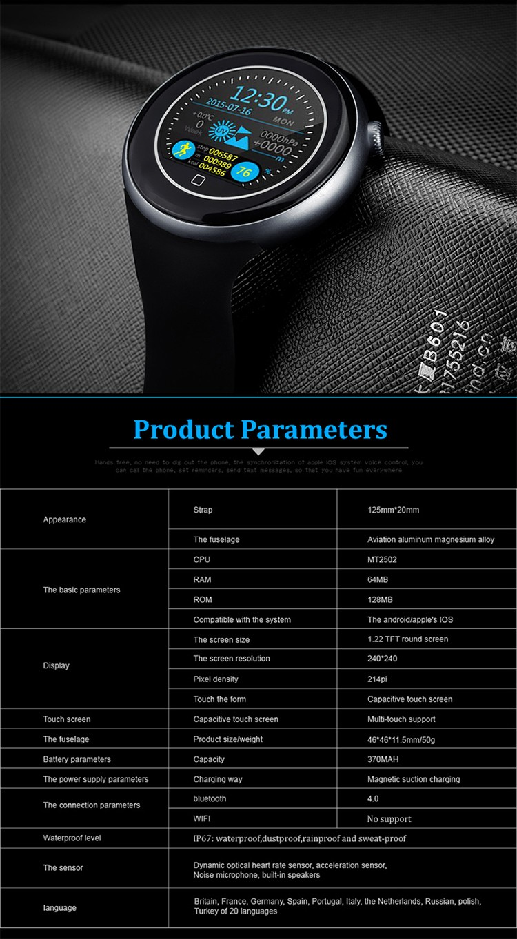 C1 MT2502C chipset GSM Sim Card with TFT round IPS screen Bluetooth BT4.0 watch for smart phones