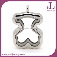 Bear Shaped Stainless Steel Memory Floating Locket Pendant