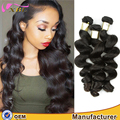 XBL 100% human unprocessed virgin Brazilian loose wave hair weft