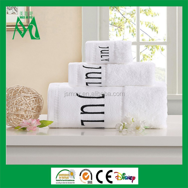 Wholesale durable high quality military bath towel