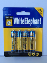 Top Selling R20P Mercury Free Carbon Zinc Battery (White Elephant brand or OEM)