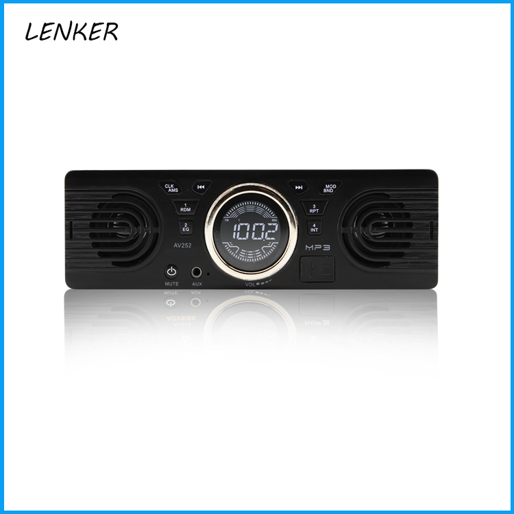 OEM fix front panel single DIN car mp3 player with speaker inside