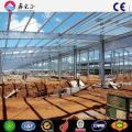 Factory Price Steel Structural Light Steel Construction Production Hall for Plant In Africa