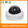 Home security IP bullet digital network POE P2P cameras