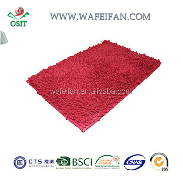 chenille polyestercarpet coating latex