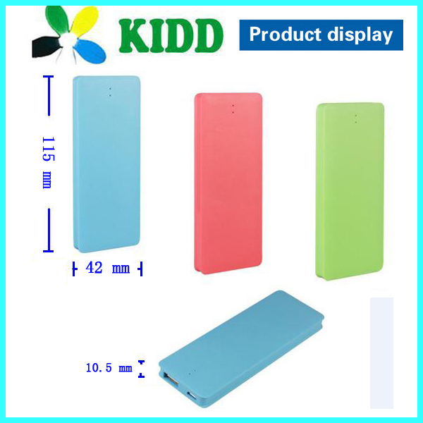 China manufacturer 2600mah Slim Portable Charger Power Bank