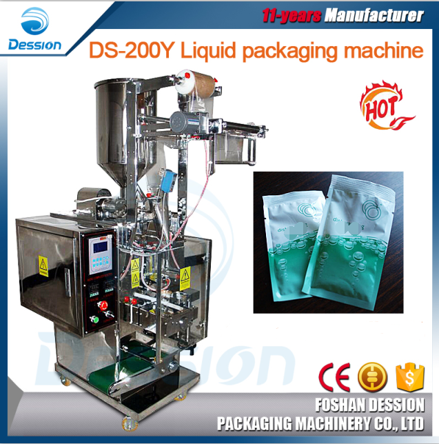 6g - 80g pulp of passion fruit jam filling machine price