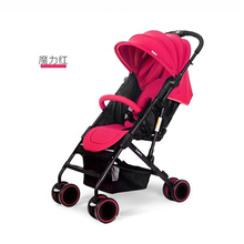 China factory One hand folded good quality baby stroller hot sell infant stroller