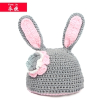 babies high quality cute knit bunny hat