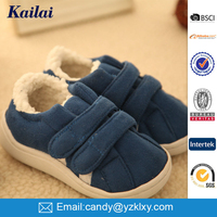 2015 Latest design and fashion outdoor warm kid shoe for boy
