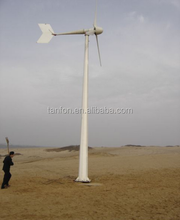2016 free energy generator wind turbines for 2kw, 5kw, 7.5kw, 10kw, 12.5kw and 15kw horizontal axis small wind turbine