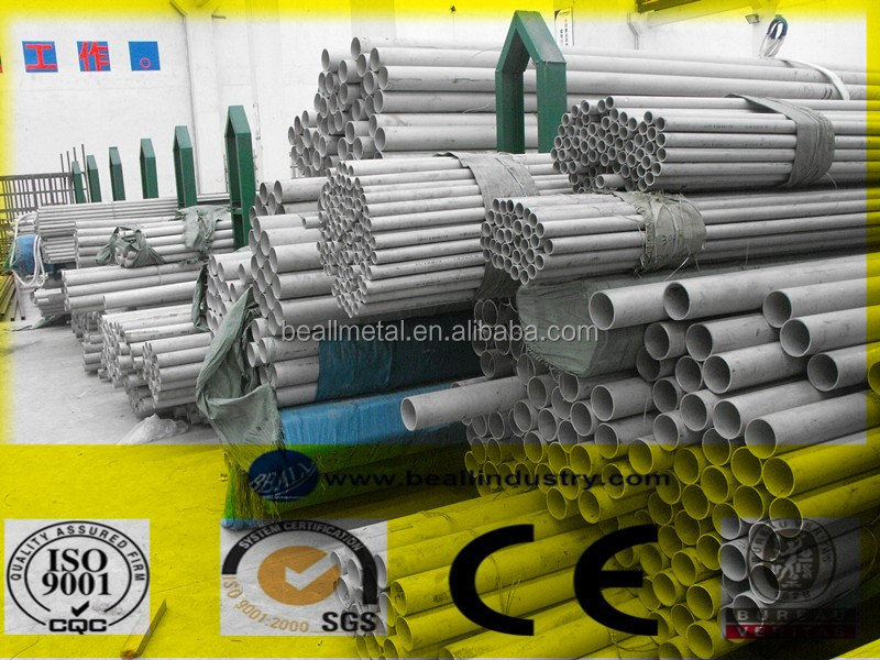 "2016Hot sale seamless 301 306 stainless steel supplier 4 1/2"" p110 btc casing pipe"