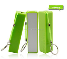Universal cell phone battery charger mobile rohs 2600mah portable power pack