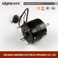 Alibaba supplier wholesales ac air cooler motors bulk buy from China