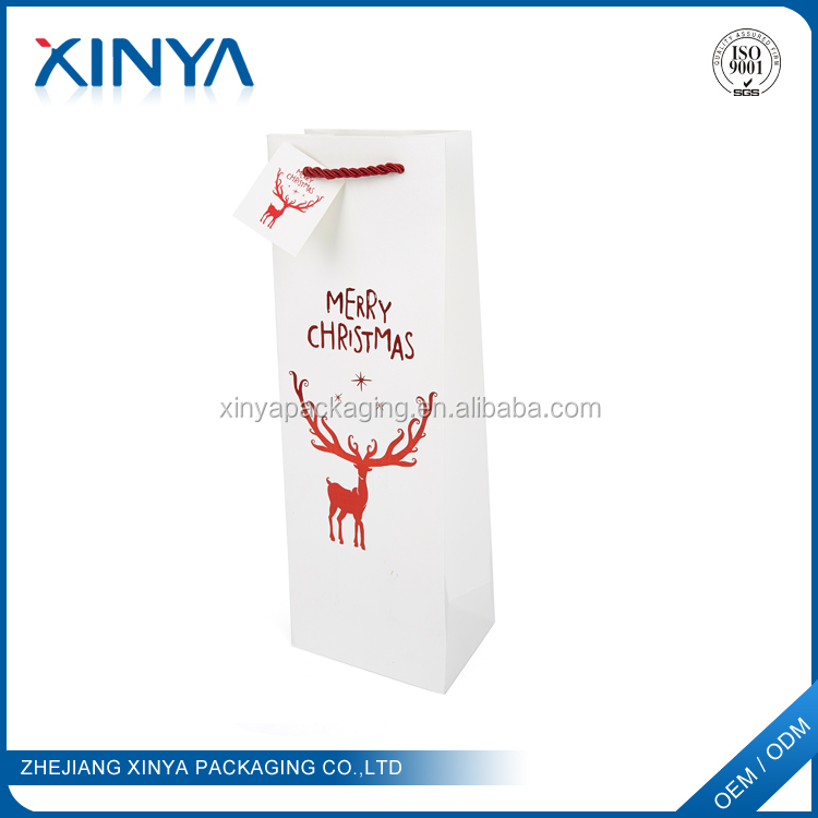 XINYA Quality Products Thin Christmas Gift Paper Packaging Bags Wholesale India With Handles