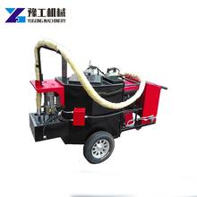 China manufacture longitudinal crack asphalt sealing machine for sale