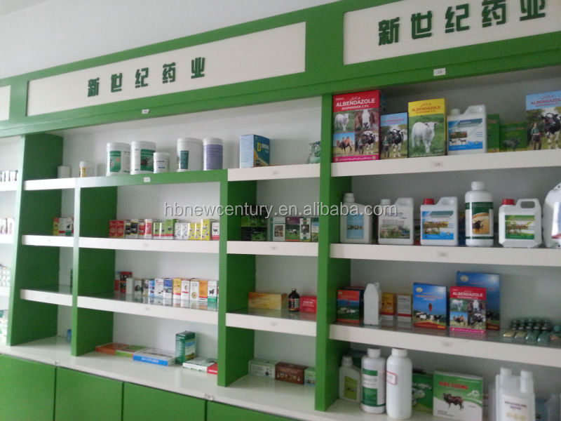 veterinary medicine manufacturers supply 2.5% albendazole oral suspension