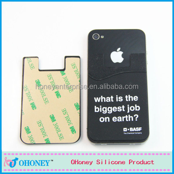 ATTENTION!!! Obama recommends, China wholesale silicone card purse, card case