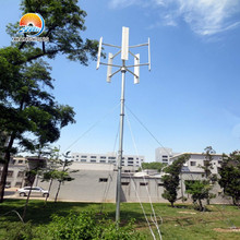 no noise low wind speed start high efficient 2kw vertical axis wind turbine