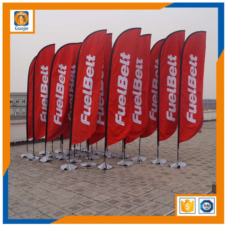 order printed beach flags or feather flag online