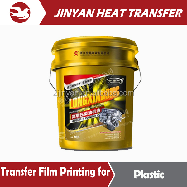 Custom PET Heat Transfer Printing Film For Plastic Bucket