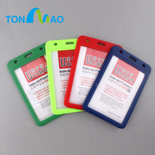 wholesale promotion cheap price colorful solid plastic business card case U-105V